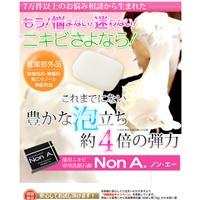 NonA通販サイトです。