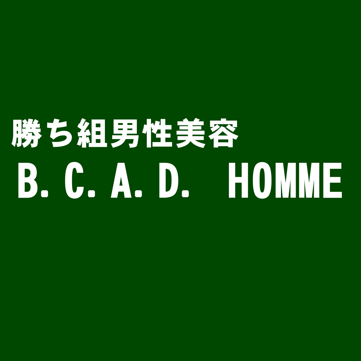 BCADHOMME